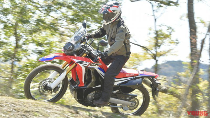 HONDA 2019 CRF250 RALLY Type LD