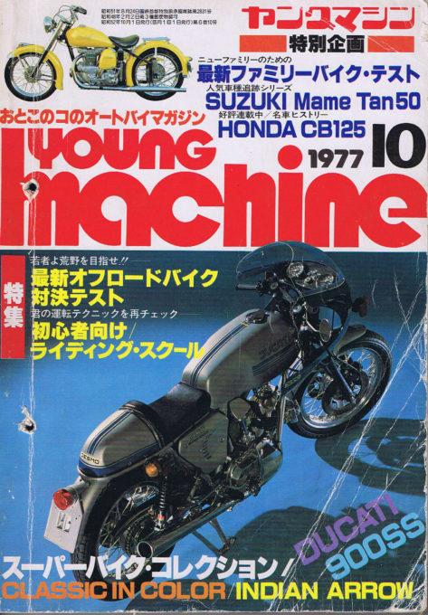1977_10