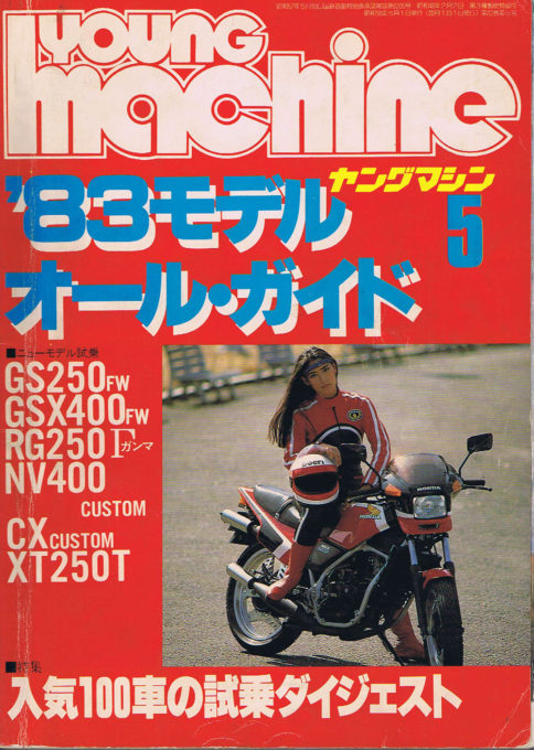 1983_05