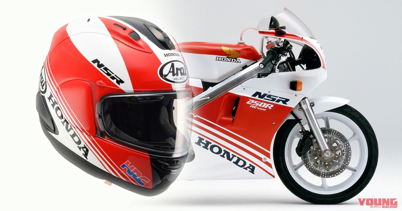 NSRヘル・キャッチ画像