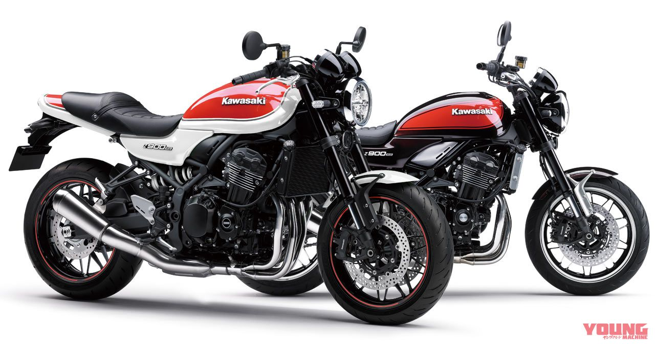 Z900RS_airaraCGre