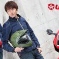 ウインズジャパンの新作ヘルメット「X-ROAD COMBAT」が発売