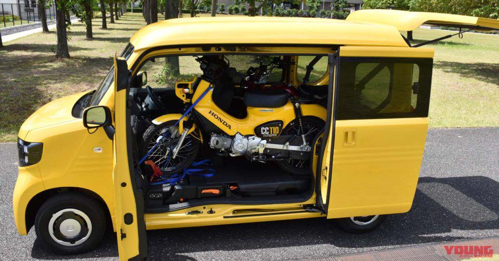 特集:ホンダ 新型N-VANにいろんなバイクを積んでみた | WEBヤングマシン|最新バイク情報