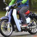 スーパーカブC125にも乗れるAT小型免許が2日で取得可能に