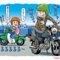 自動運転×バイクのモヤモヤ白書