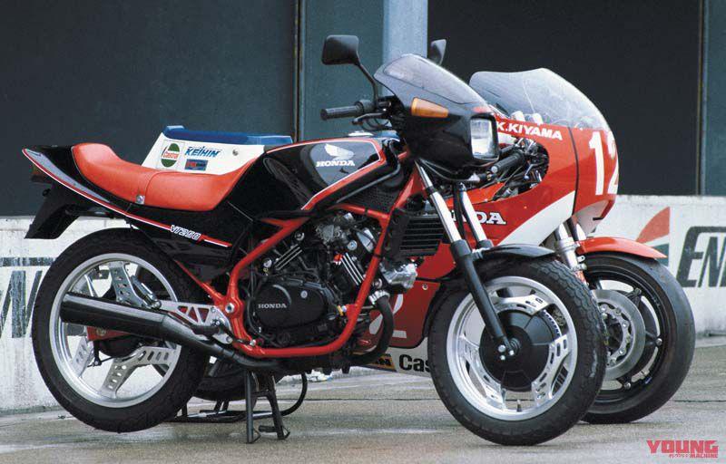 ホンダ VT250F NR500