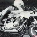 蘇るカタナ伝説〈03〉初代1100が衝撃のデビュー