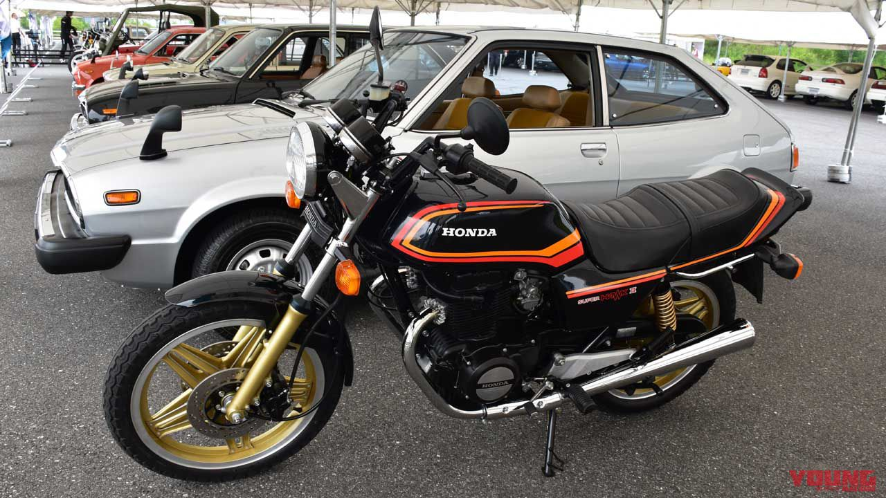 SUPER HAWK III CB400D