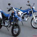ヤマハ WR250R WR250X