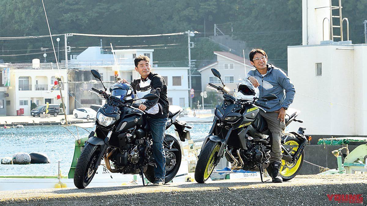 ヤマハMT-09 vs MT-07