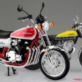 ミニチュアモデルのZ2(赤白)& SR400/500(全4色)が4月に発売