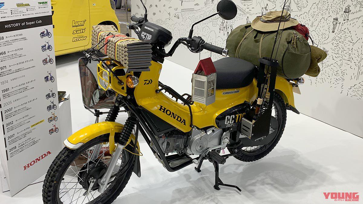 ホンダ クロスカブ110改・ルアマガ仕様
