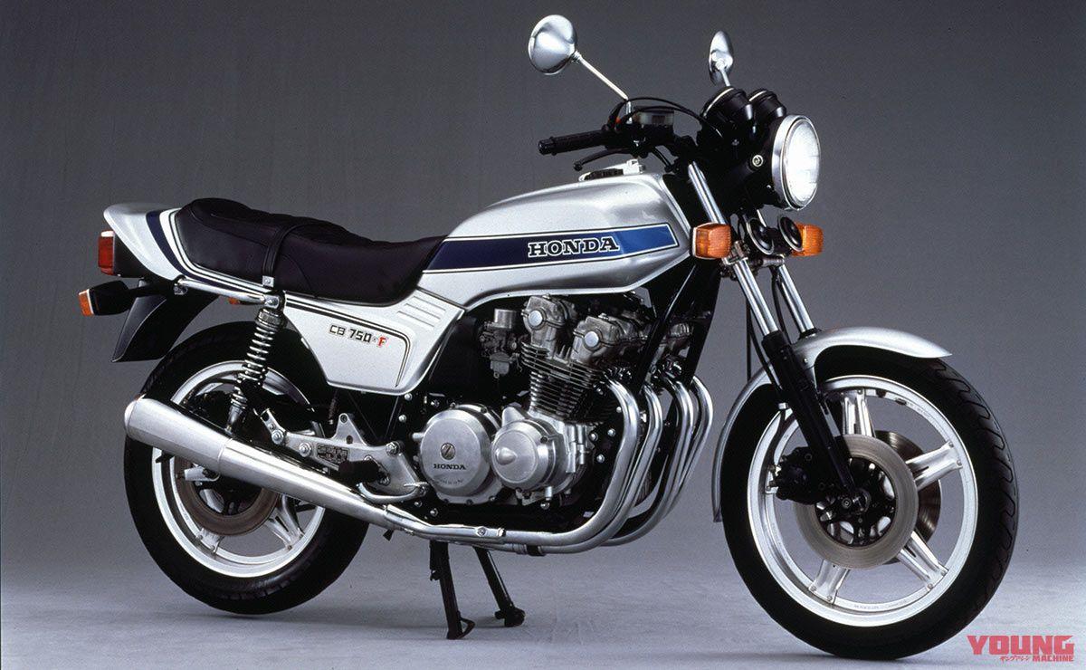HONDA CB750F [1969]
