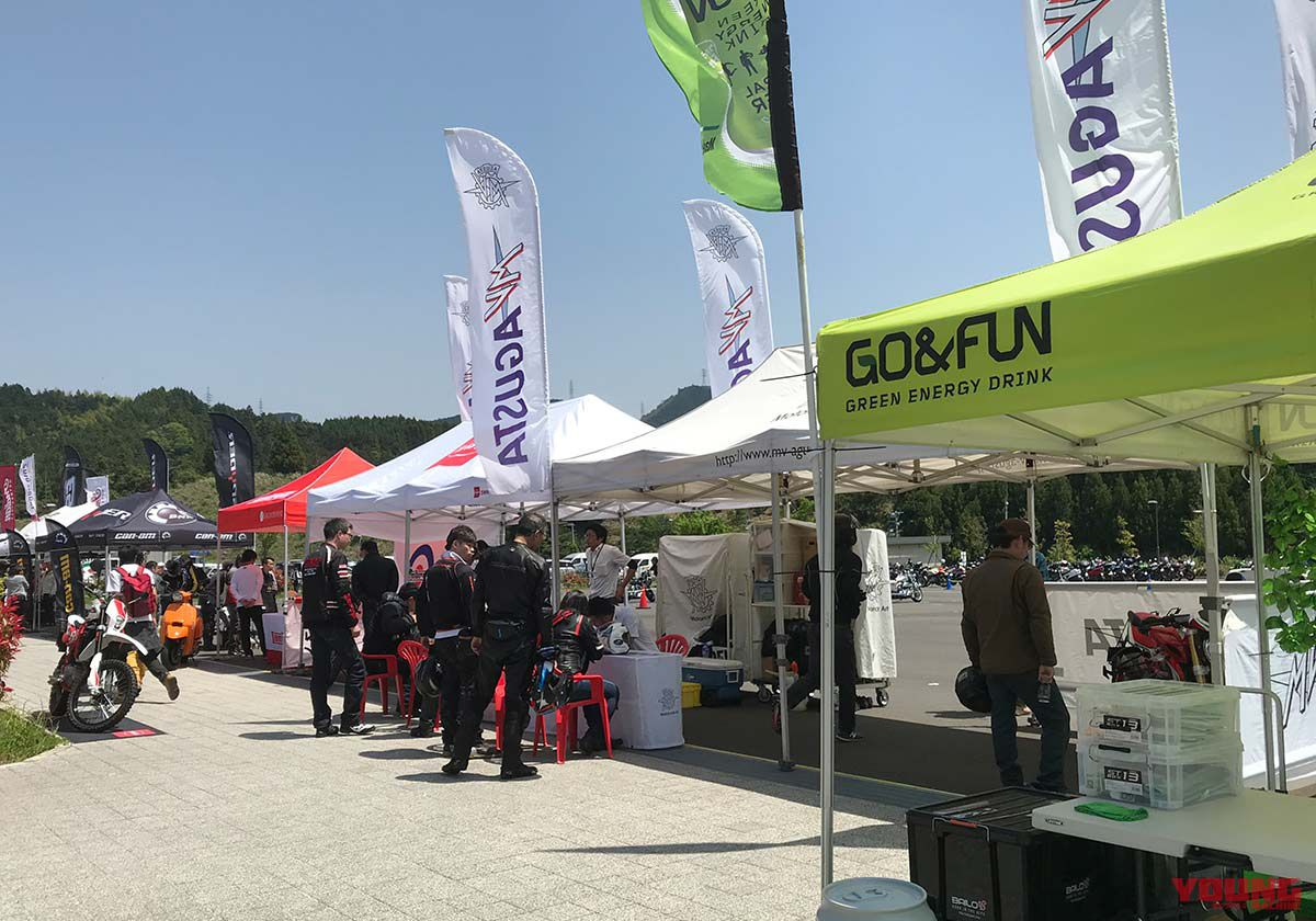KUSHITANI FIT AND RIDE 2019