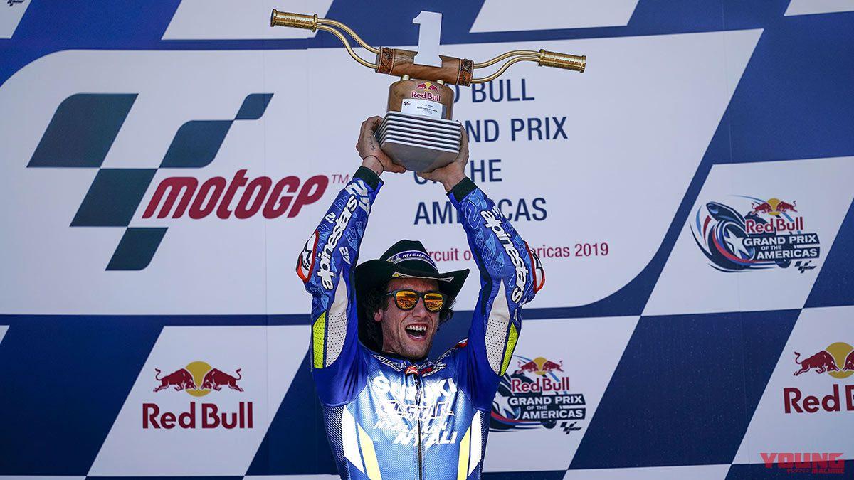 2019MotoGP第3戦で優勝したアレックス・リンス