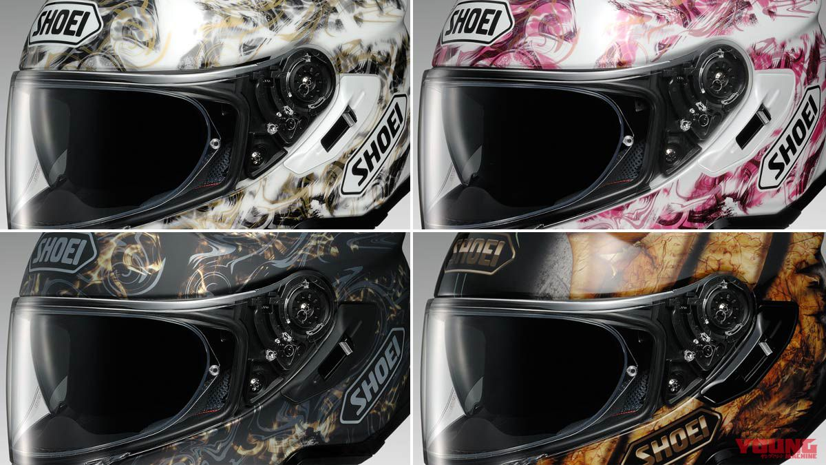 SHOEI GT-AIR IIシリーズ