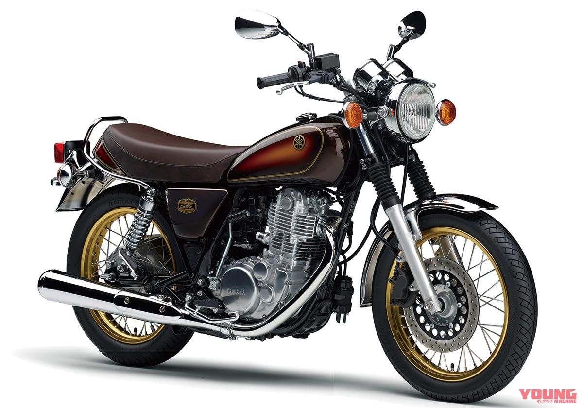 YAMAHA SR400 40TH ANNIVERSARY EDITION [2019]