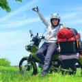 下川原リサの『ちょっと日本一周してきます!』#01 [出発前の準備編]