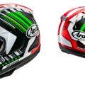 アライヘルメットがSBKチャンピオンレプリカ『RX-7X REA SB』を発売!