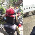 [クロスカブでバイク旅]下川原リサの『ちょっと日本一周してきます!』#04 [人生初の和歌山県に到達!]