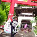 下川原リサの『ちょっと日本一周してきます!』#02 [いざ出発! 編]