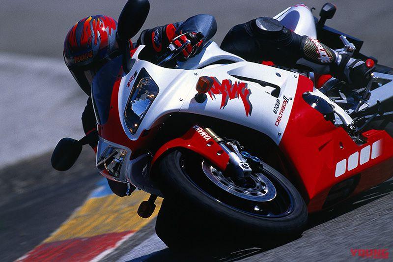 YZF-R1 1998