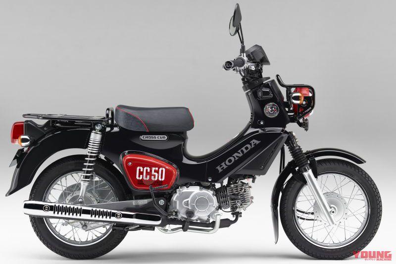 CROSS CUB 50 KUMA-MON