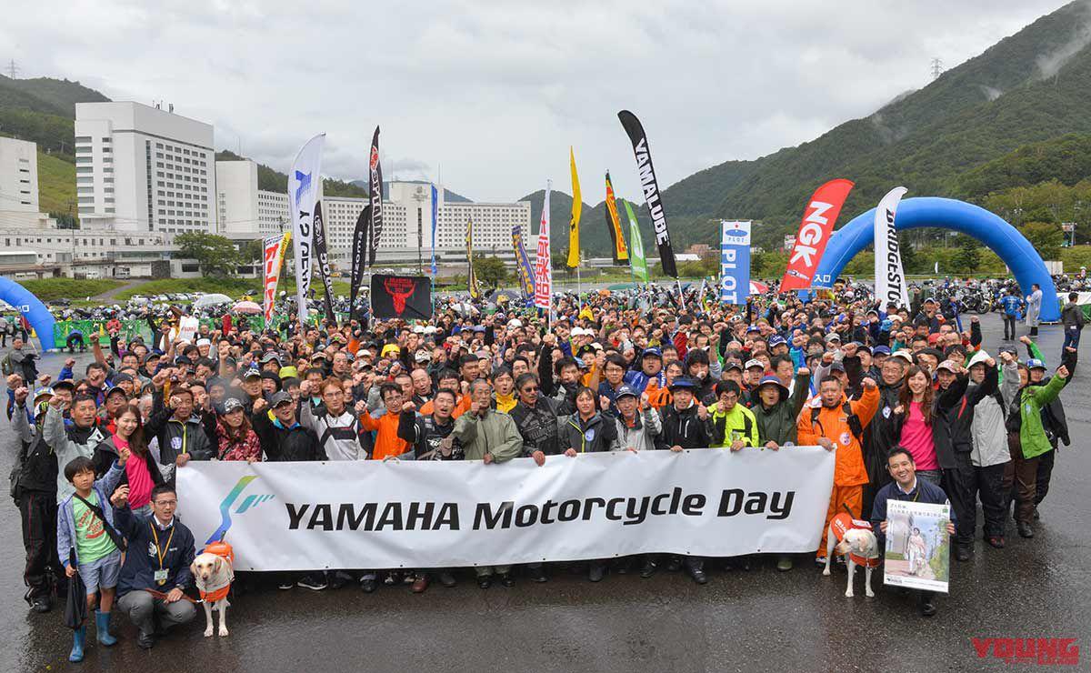 YAMAHA Motorcycle Day