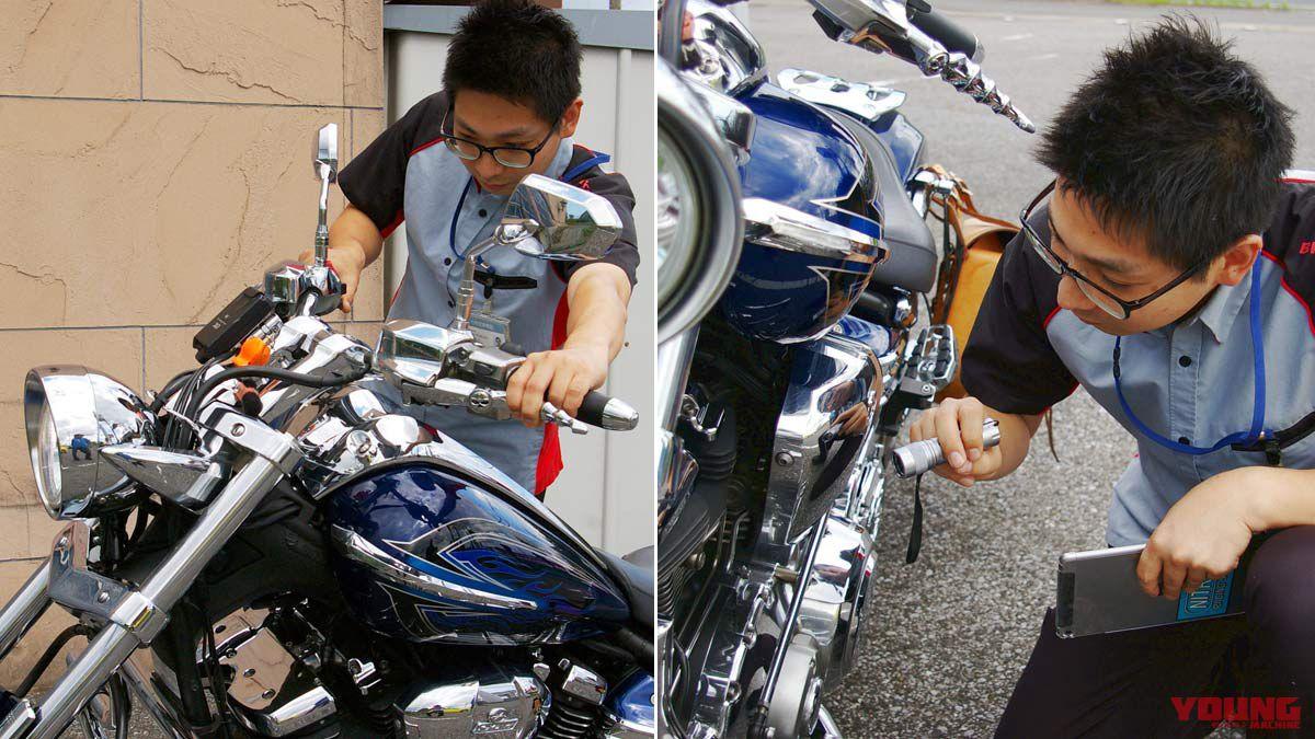 バイク王の出張買取