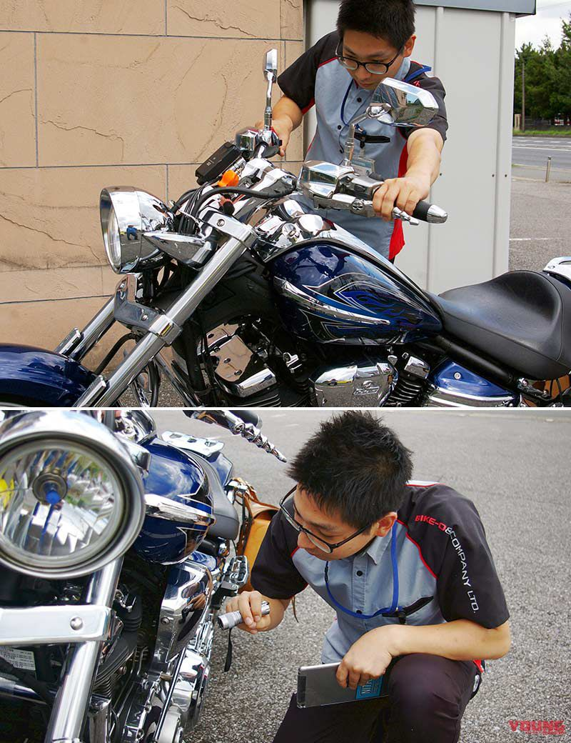 バイク出張買取レポート