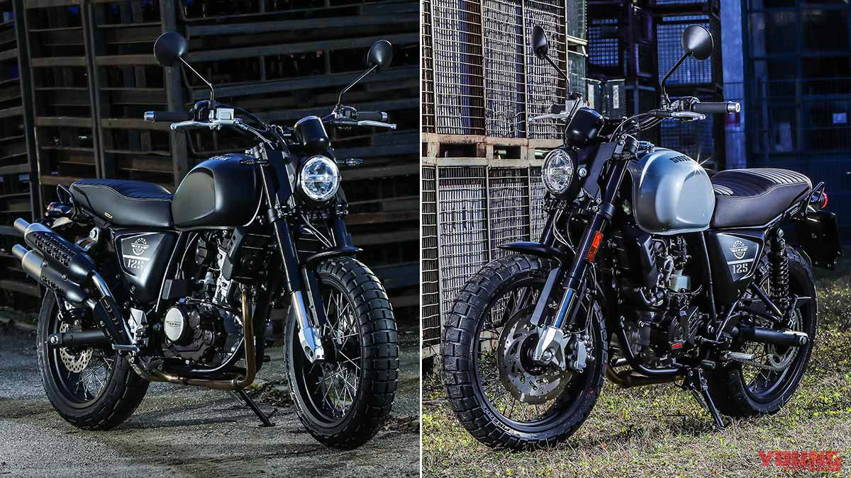 SWM OUTLAW125 & ACE OF SPADES125 [2019]