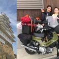 [クロスカブでバイク旅]下川原リサの『ちょっと日本一周してきます!』#06 [兵庫県で地元グルメ&お城探検!]