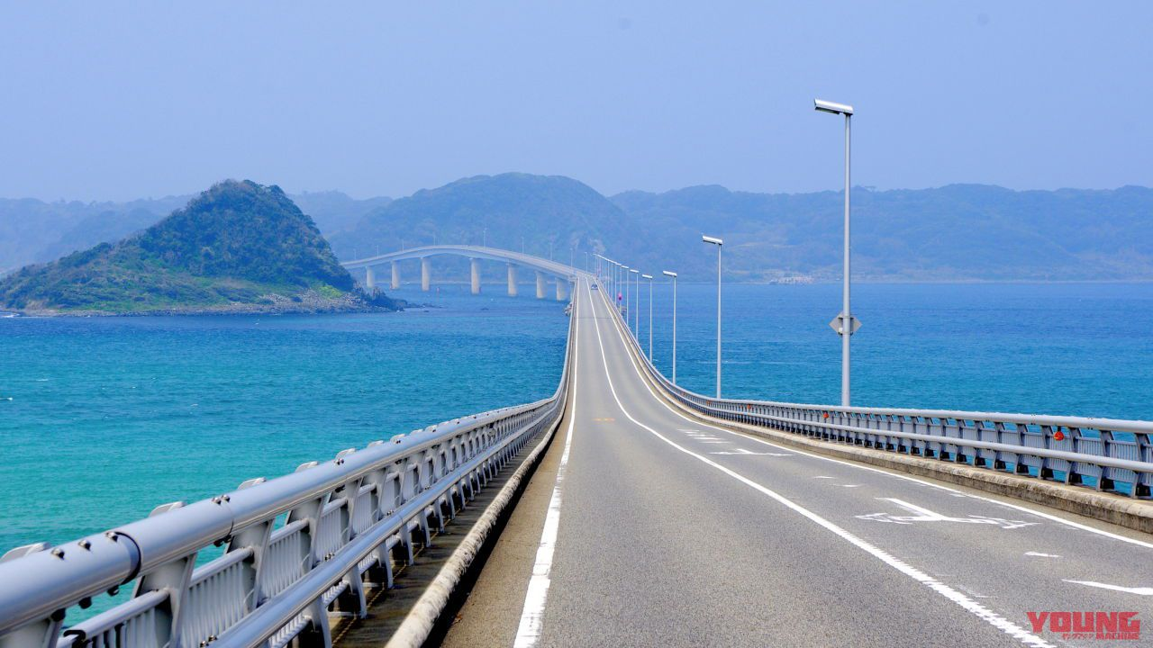 の 中 道 大橋 海