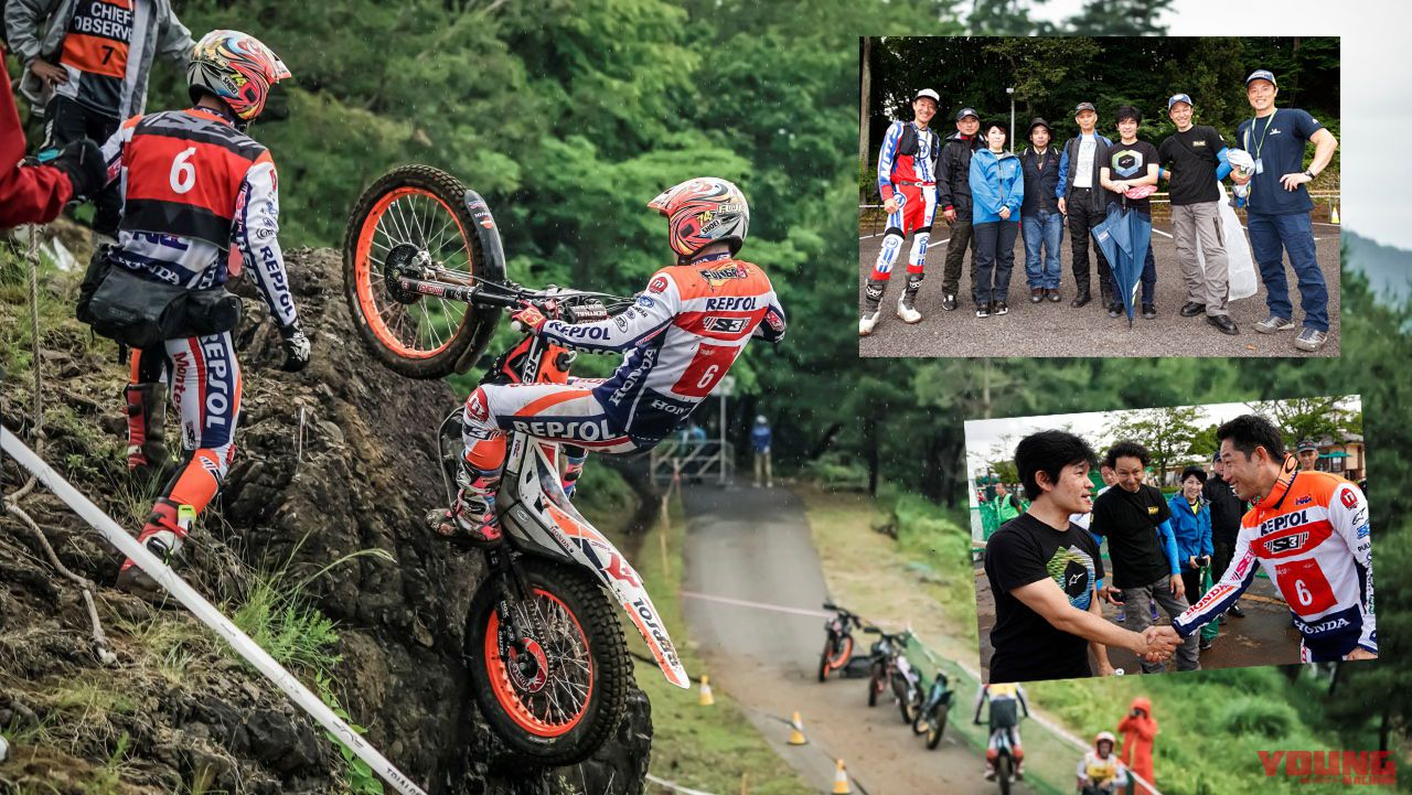 Trial 2019: Round Two - Motegi, Japan (Day One)