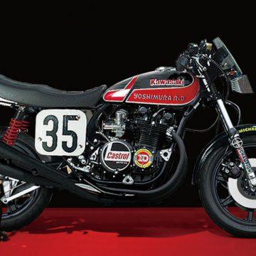 [1976]ヨシムラZ1 AMA RACER