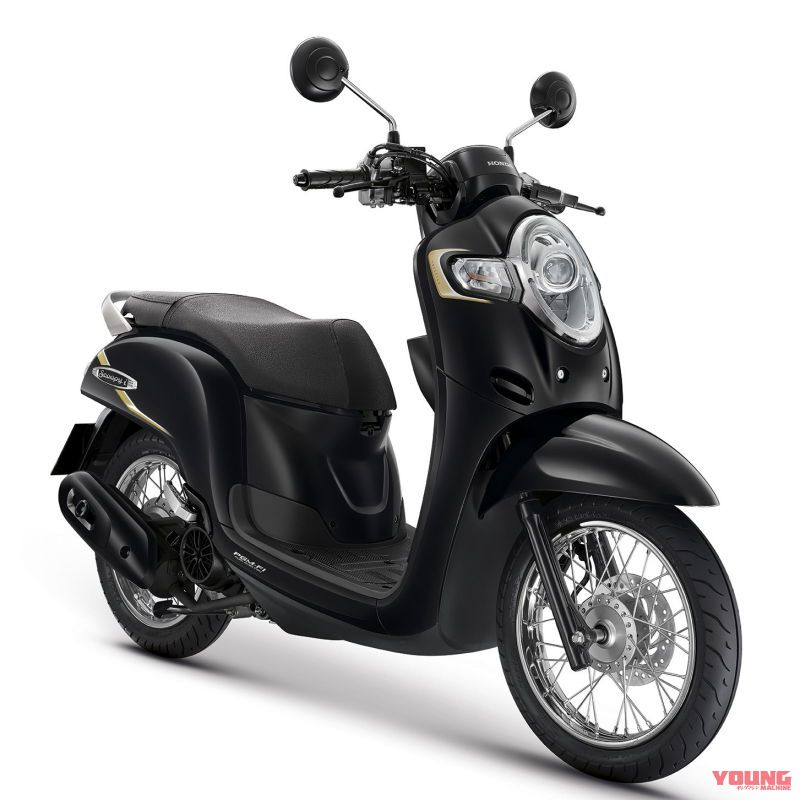 THAI HONDA SCOOPY i