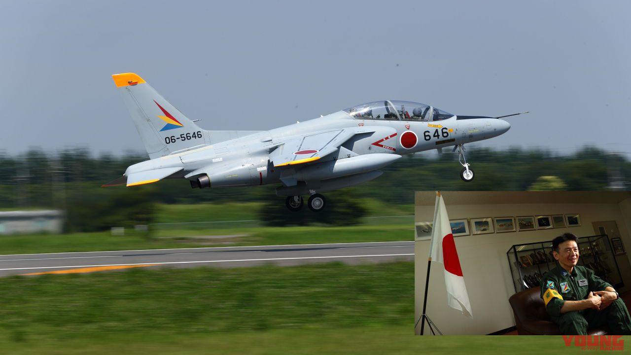入間 基地 自衛隊 航空
