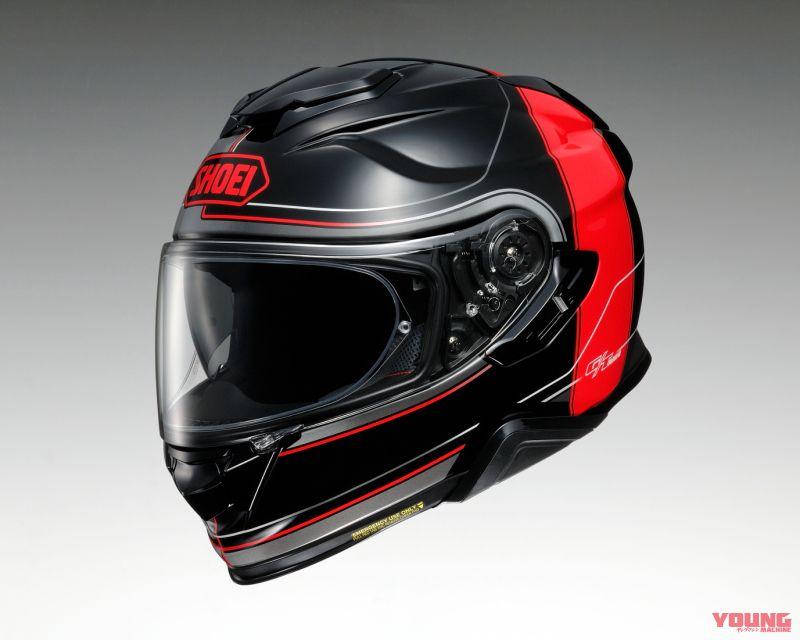 【GT-AIR II CROSSBAR(クロスバー)】TC-1(RED/BLACK)