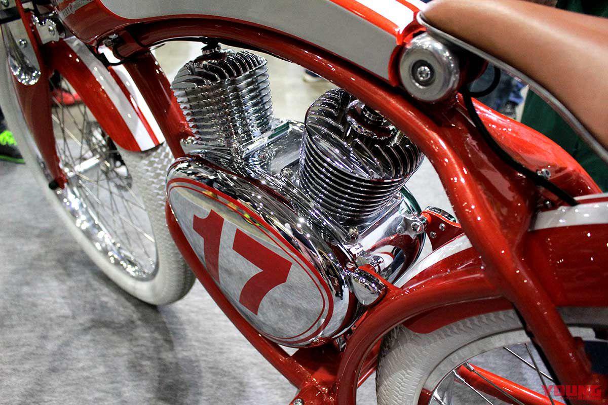 Munro e-Bike