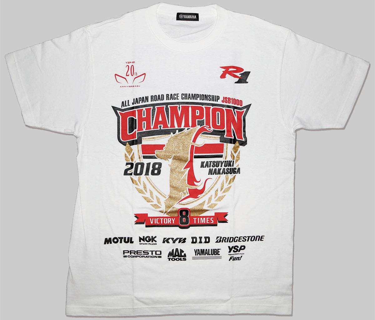 ヤマハJSBチャンピオンTシャツ