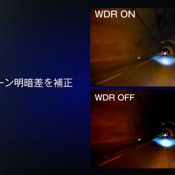 ドライブレコーダーEDR-21