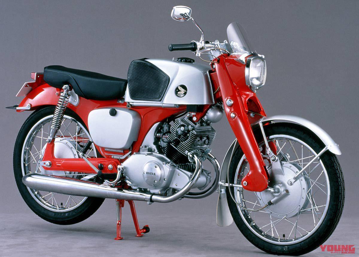 ホンダ ベンリイ CB92 スーパースポーツ[1959]