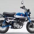 ホンダ モンキー125に新色ブルーが追加発売