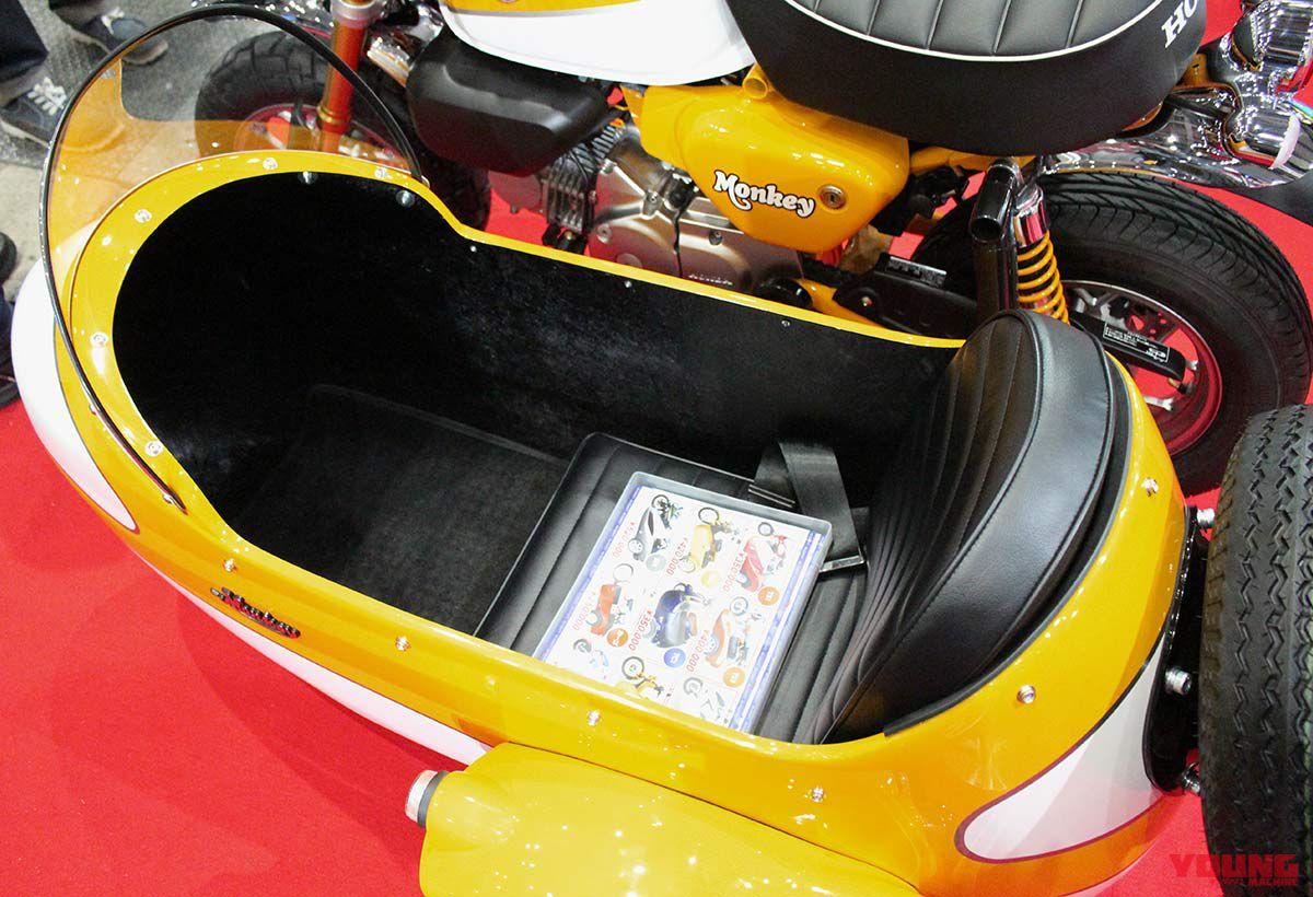 モンキーのサイドカー「TC2」