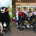 [クロスカブでバイク旅]下川原リサの『ちょっと日本一周してきます!』#21[ホンダ熊本工場レポート]