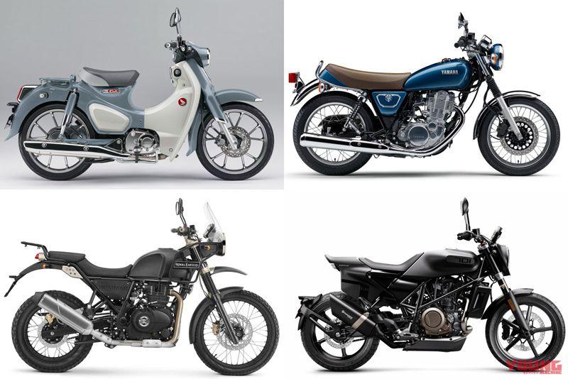 単気筒のバイク