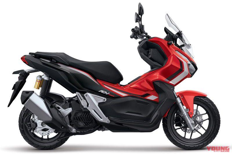 PT Astra Honda Motor ADV150