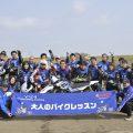 【ヤマハ】毎回100名以上の応募が殺到!『YRA 大人のバイクレッスン』特別レポート #ゴー・ライド