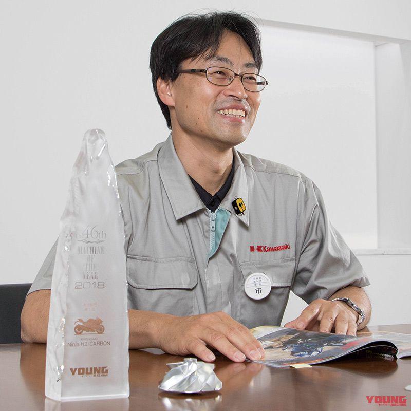 市 聡顕 氏(川崎重工業モーターサイクル&エンジンカンパニー)