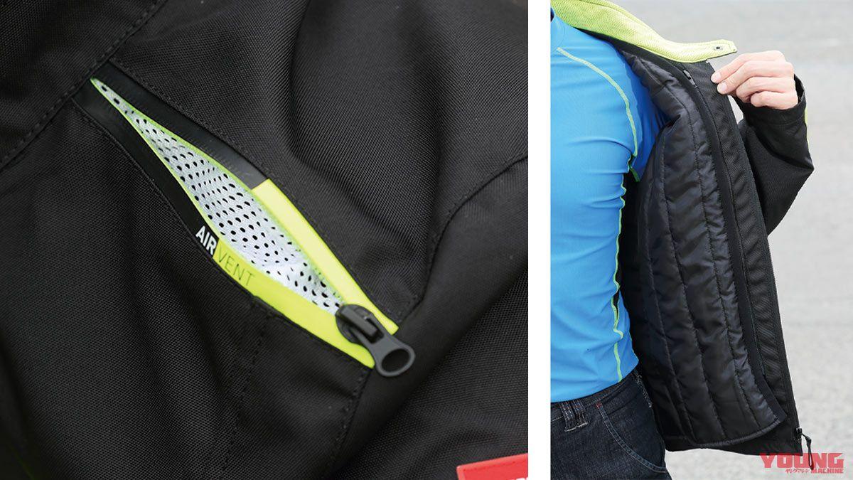 SPIDI Solar Tex Jacket